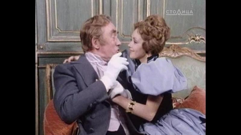 Фильм Блеск и нищета куртизанок 7 серия 1975 год