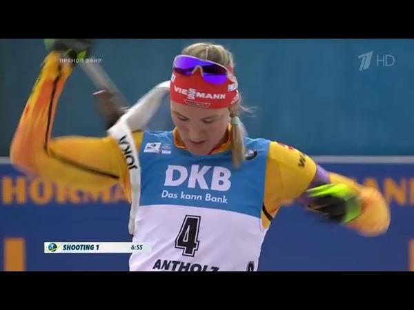 🔴Биатлон 23.02.2020🏆 чемпионат мира женщины масс старт 12.5км biathlon world championshi