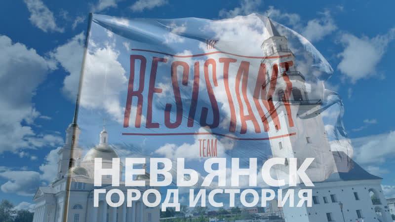 Проект ПУТЬКЗДОРОВЬЮ Чемпионат по уличной атлетике Поездка в г Невьянск