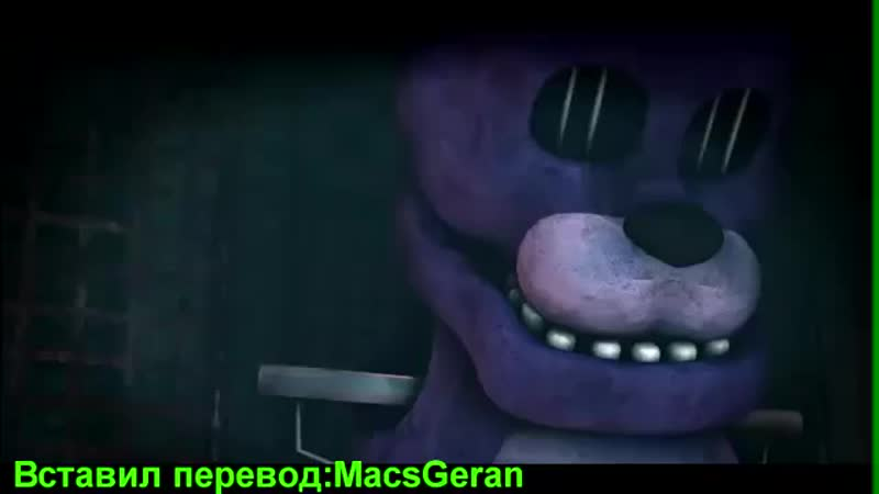 [v-s.mobi](Русские Клипы FNAF) №2 Theyll find you Найдут ВАС! (RUS_COVER).mp4.mp4