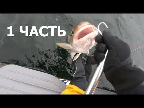 ПРОТКНУТАЯ ЛОДКА ХОРОШИЙ КЛЕВ И ПЛОХАЯ ПОГОДА Рыбалка в Баренцевом море 13 05 21г 1 ЧАСТЬ