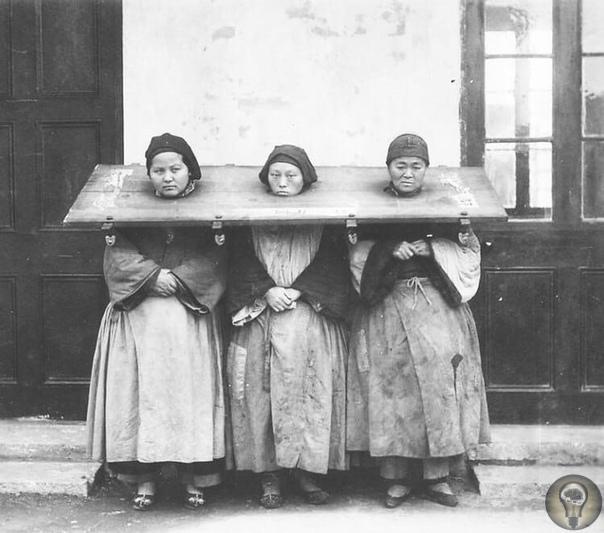 В 19 веке китайцы считали казнь более предпочтительным наказанием по сравнению с тюрьмой, потому что пребывание в последней оплачивалось родственниками, так что те сами часто просили, чтобы