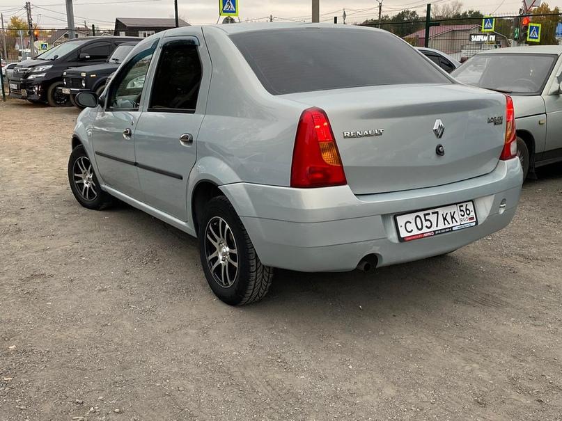 Купить Renault | Объявления Орска и Новотроицка №9856