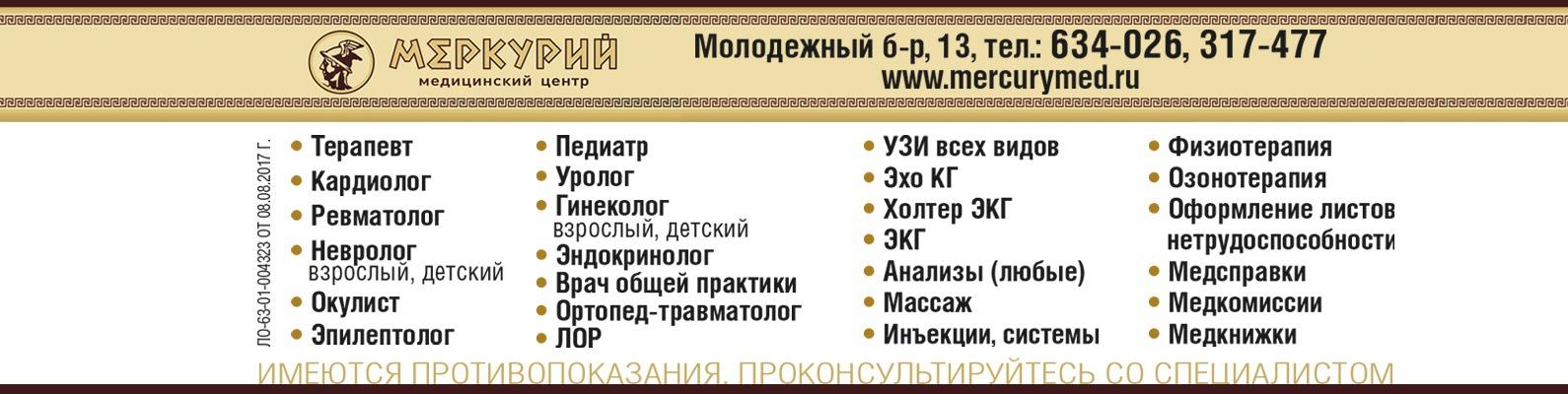 Медицинская справка для работы с гостайной Молодежная мебель медицинская санкт-петербург