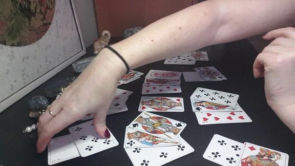 Цыганское гадание гадания на игральных картах гадания онлайн на игральных картах отношения человека ко мне