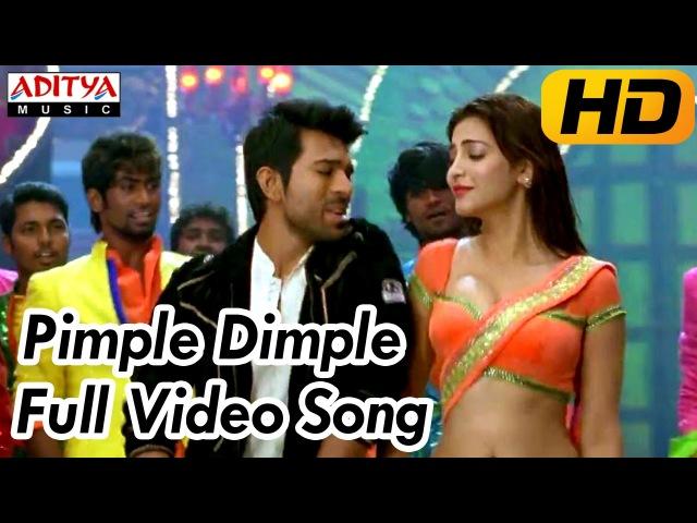 Pimple Dimple Full Video Song - Yevadu Video Songs - Ram Charan, Allu Arjun, Shruti Hassan, Kajal