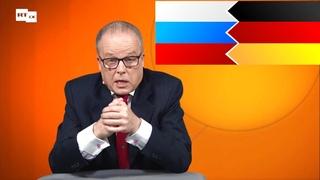 Немец. журналист: Германия, снова, хочет войны с Россией