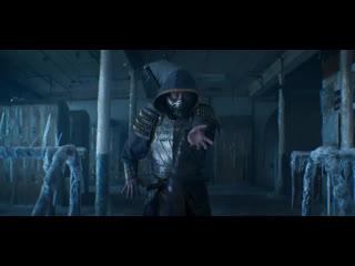 """Mortal Kombat"" (2021) — первый трейлер"