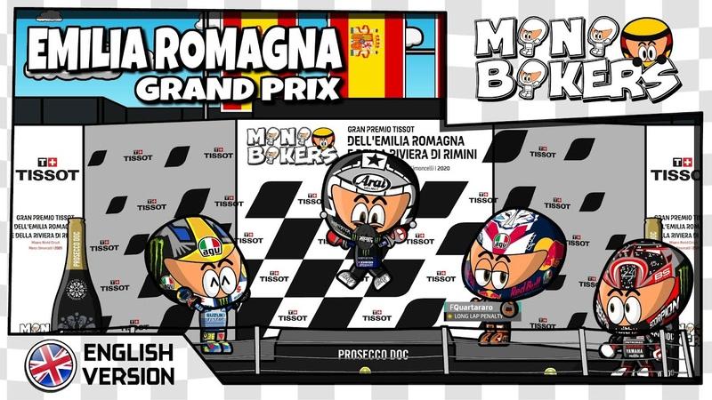 Moto GP * Гран при Эмилии Романьи * Мультфильм от MiniBikers