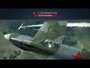 IL-2 Career: 57th GIAP Mission 07, April 1943