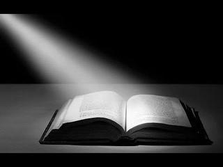 Евангелие и последние времена