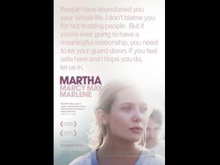 Марта, марси мэй, марлен _ martha, marcy may, marlene (2011) сша
