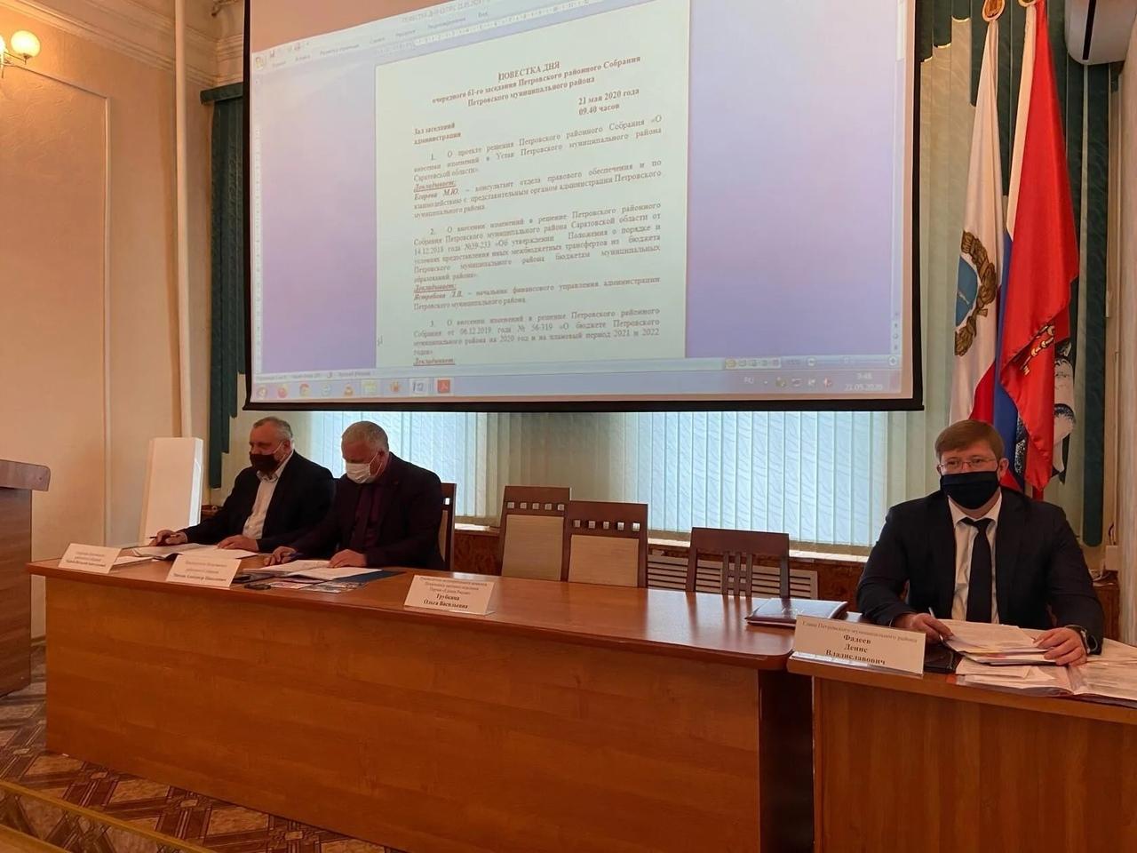 На заседании Петровского районного Собрания одобрено выделение средств на ремонт кровель городских детских садов №14 и №6