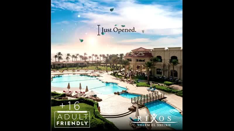 Мы всегда открыты для Вас! Rixos Sharm El Sheikh