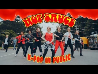 [KPOP IN PUBLIC] [ONE TAKE] NCT DREAM 엔시티 드림 - HOT SAUCE (맛) dance cover by DARK SIDE | Russia