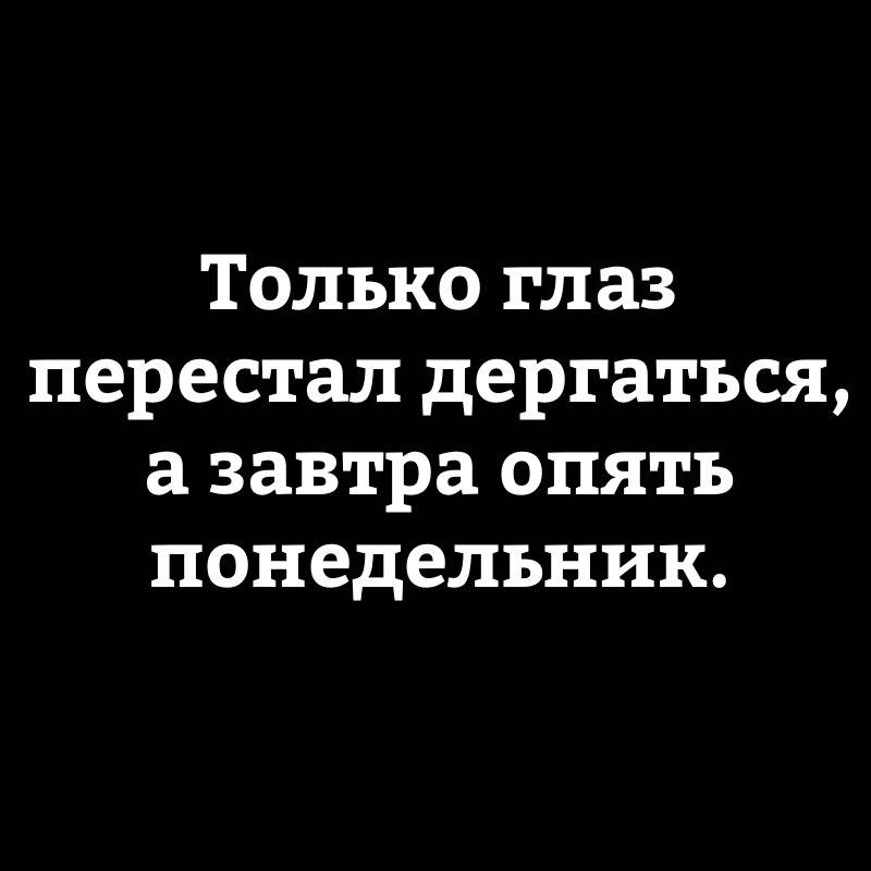 https://sun9-2.userapi.com/c831308/v831308079/c6ad2/RNrxKITwjBo.jpg