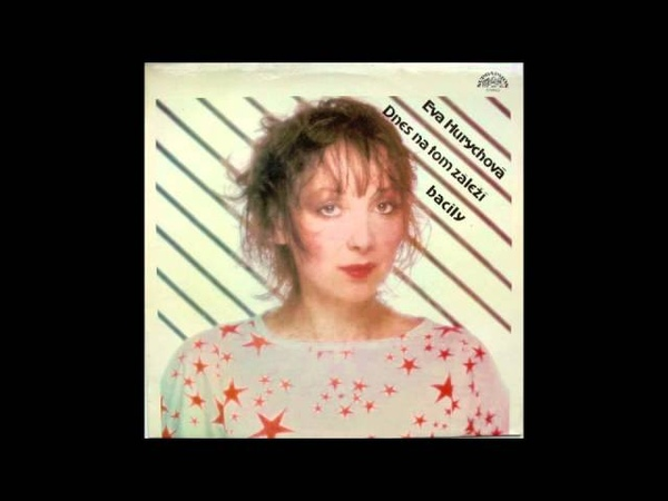 Eva Hurychova Mimozemst'an Czech Republic 1986