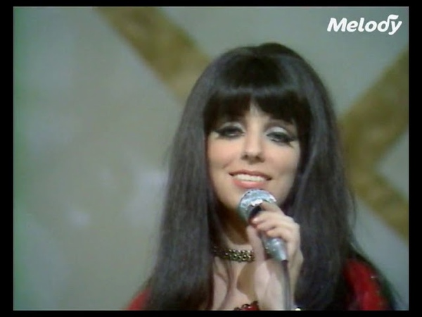 Shocking Blue - Never Marry A Railroad Man 1970 (HQ Audio)