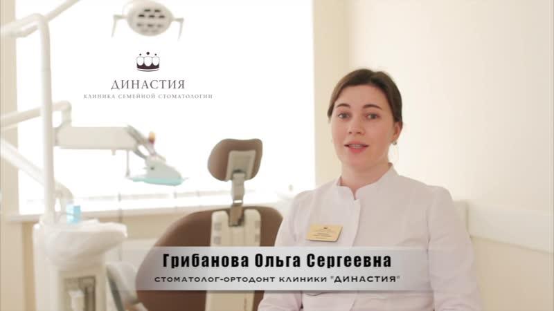 Грибанова Ольга Сергеевна