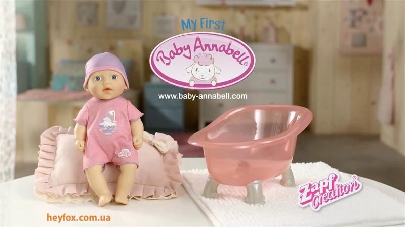 Кукла My First Baby Annabell® Badepuppe ЛЮБЛЮ КУПАТЬСЯ 30 см с ванночкой Zapf 700044