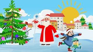 Песенки для детей - НОВОГОДНИЙ СБОРНИК песен ЗЕБРА В КЛЕТОЧКУ - Праздничные веселые песни для детей