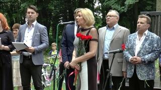 Открытие памятника Игорю Талькову в Щекино Тульской области 15 июля 2017г.