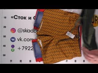 shorts new (6,5 кг, 32 шт, 1190 рубкг)