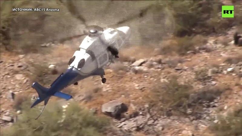 В ходе спасательной операции в Аризоне под вертолётом раскрутило носилки с 74 летней туристкой