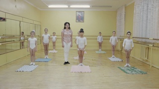 Видеоурок «Развитие гибкости»