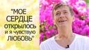 Отзыв о ритрите с Артуром Сита лето 2019 Павел Будапешт