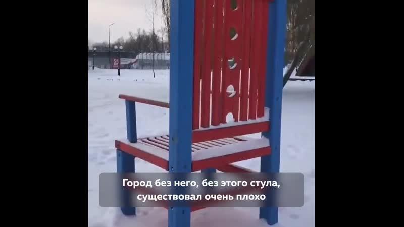 Не 12 стульев Котовск