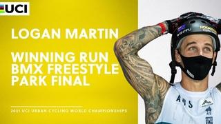 Logan Martin's Winning Run! 2021 UCI Urban Cycling World Championships
