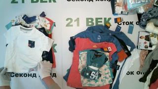 #4716 Детский сток Германия лето цена 1300 руб. за 1 кг. вес 10.3 кг в лоте 114 шт/13390 руб/117 руб