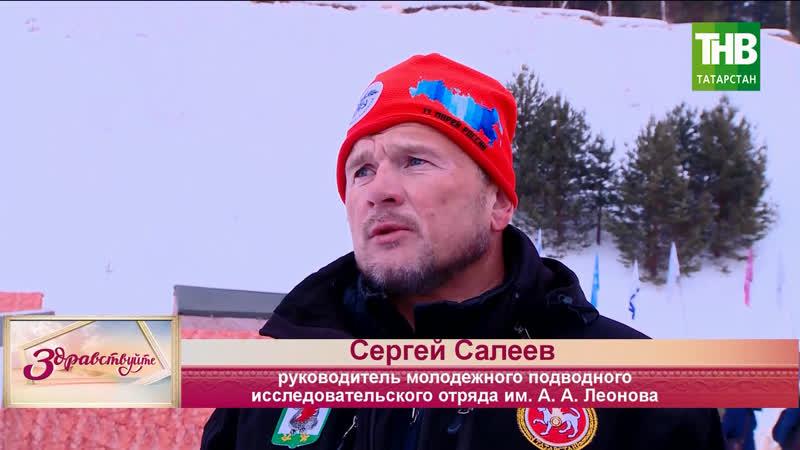 Казанские дайверы установили мировой рекорд по длительности погружения Тема дня Здравствуйте ТНВ