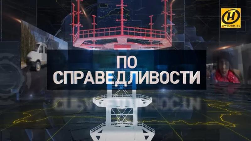 Белорусский лес Что для него опаснее короед пожары или человек По справедливости