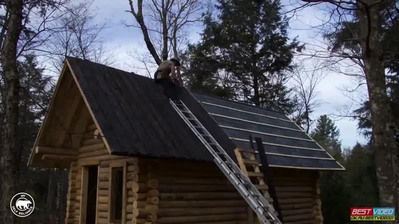 В одиночку построил себе домик в лесу d jlbyjxre gjcnhjbk ct t ljvbr d ktce