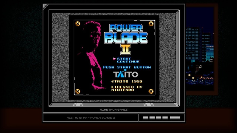 Вспоминаем Power Blade 2 NESтальгия 1