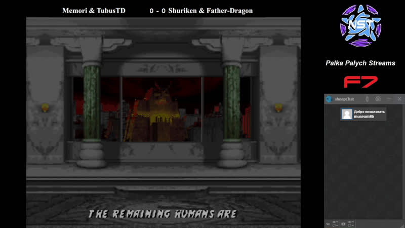 UMK3. Triple Tournament. Shuriken Father-Dragon vs Memori TubusTD