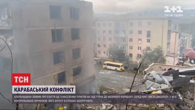 Понад дві сотні людей загинули від початку конфлікту за Нагірний Карабах