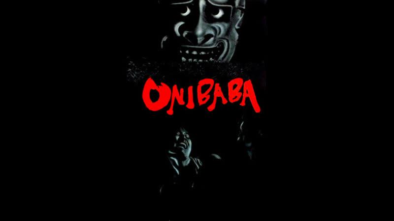 ONIBABA (1964) V.O , Subt Esp