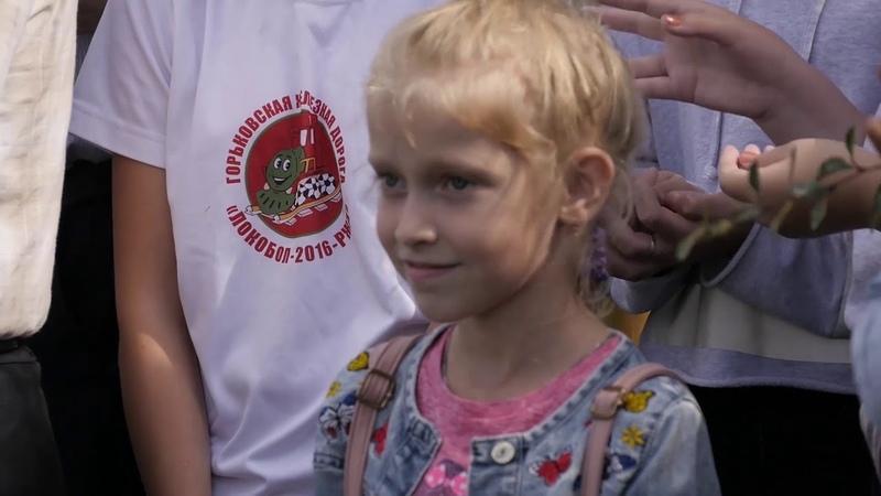 Газ. Вторая очередь. Ветлужский. Эфир НК 29.08.2019