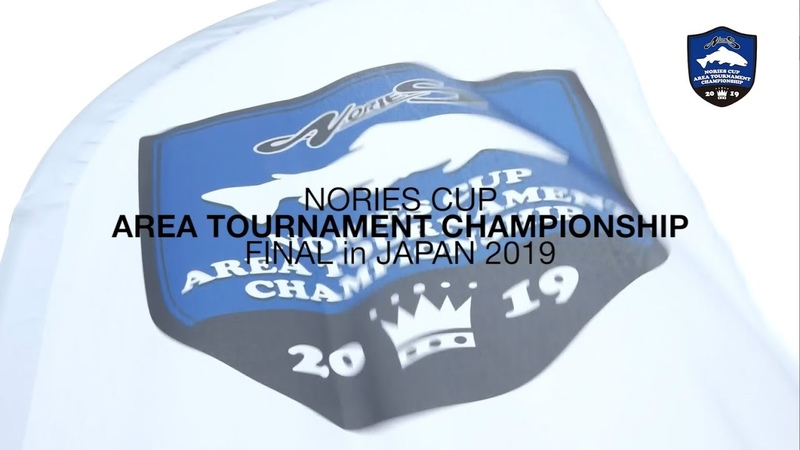 2019 NORIES CUP AREA TOURNAMENT CHAMPIONSHIP FINAL in JAPAN