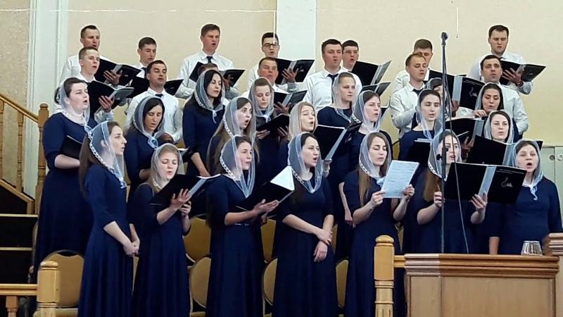 Вірую Обєднаний хор регентів РДСА