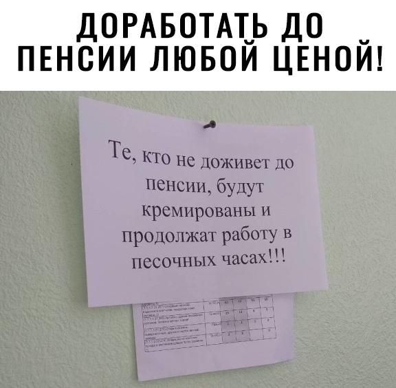 https://sun9-2.userapi.com/c7005/v7005362/518d7/q7AC3VxTE28.jpg