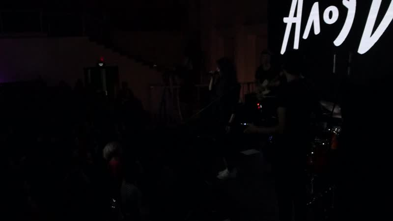 АлоэВера АЛИМОНО 18 01 2019 Нижний Новгород MILO