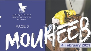 Mouheeb (USA) wins the G3 1600m dirt TB race I Racing At Meydan I Race 3 I UAE 2000 Guineas