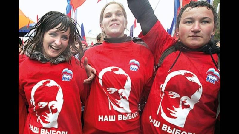 2005 06 07 Нашисты путинские хунвейбины