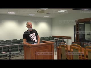 Свидетель на судебном слушании по делу Олега Соколова