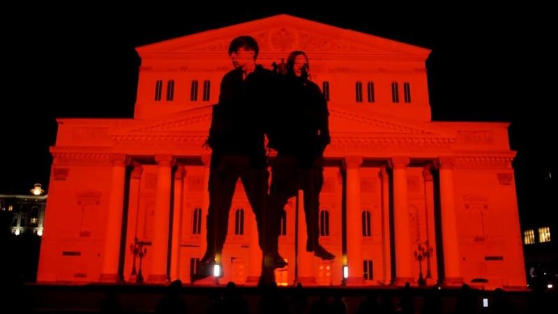 Би 2 feat Oxxxymiron Пора возвращаться домой Круг света Театральная площадь
