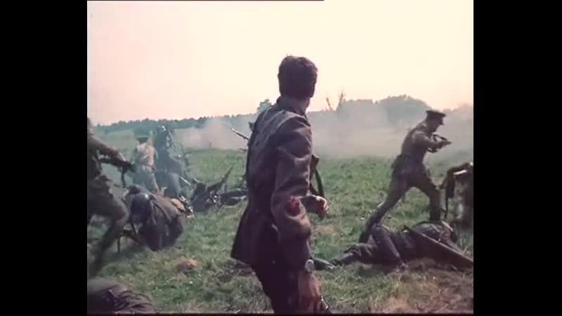 Отрывок из фильма Государственная граница